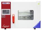 Inkubátor ICN 16 SUPER s přirozenou cirkulací vzduchu, barevný dotykový displej, 16 L