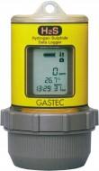 GHS Hydrogen Sulphide Data Logger (0 - 500 ppm)